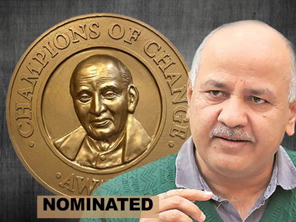 Manish Sisodia nominated for Champions of Change Award 2019