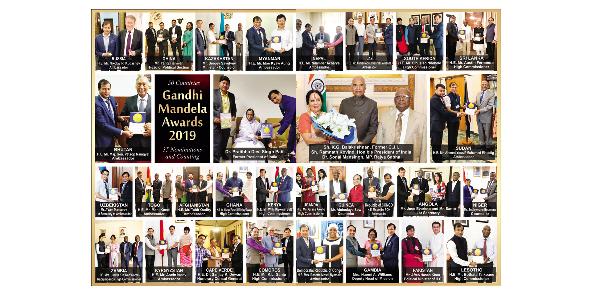 Gandhi Mandele Award for Excellence